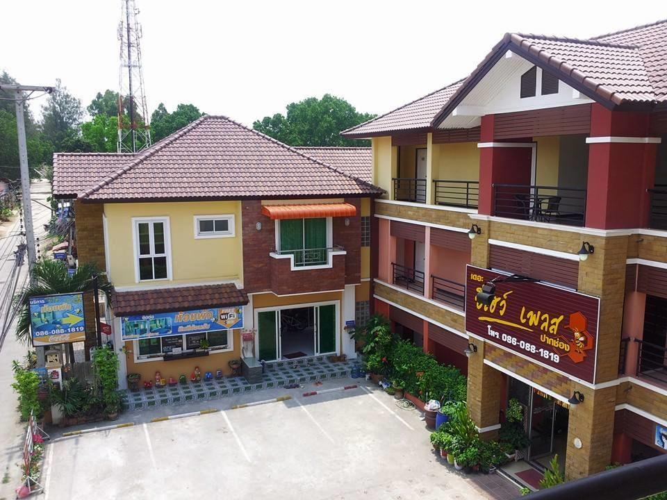 The Beehive Place Pakchong