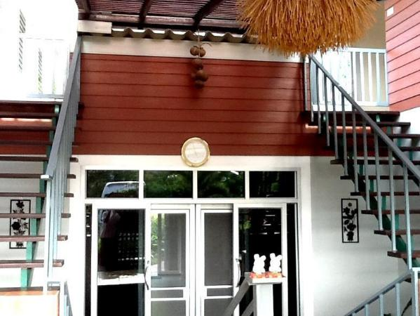 Green Cottage Homestay Khao Yai