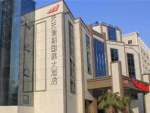 Xiamen Tiantian Holiday International Hotel
