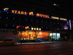 Stars 99 Motel Wujiaochang Branch