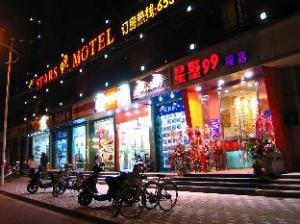 Stars 99 Motel Changhai Hospital Branch