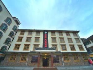 โรงแรมจิวจ้ายโกว ห่าวยา (Jiuzhaigou Jinjing Hotel)