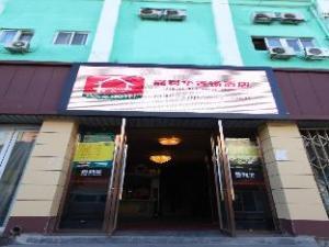 Beijing Jia Li Hua Hotel Dingfuzhuang