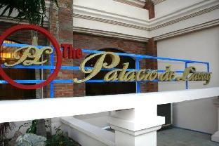 picture 1 of The Palacio de Laoag