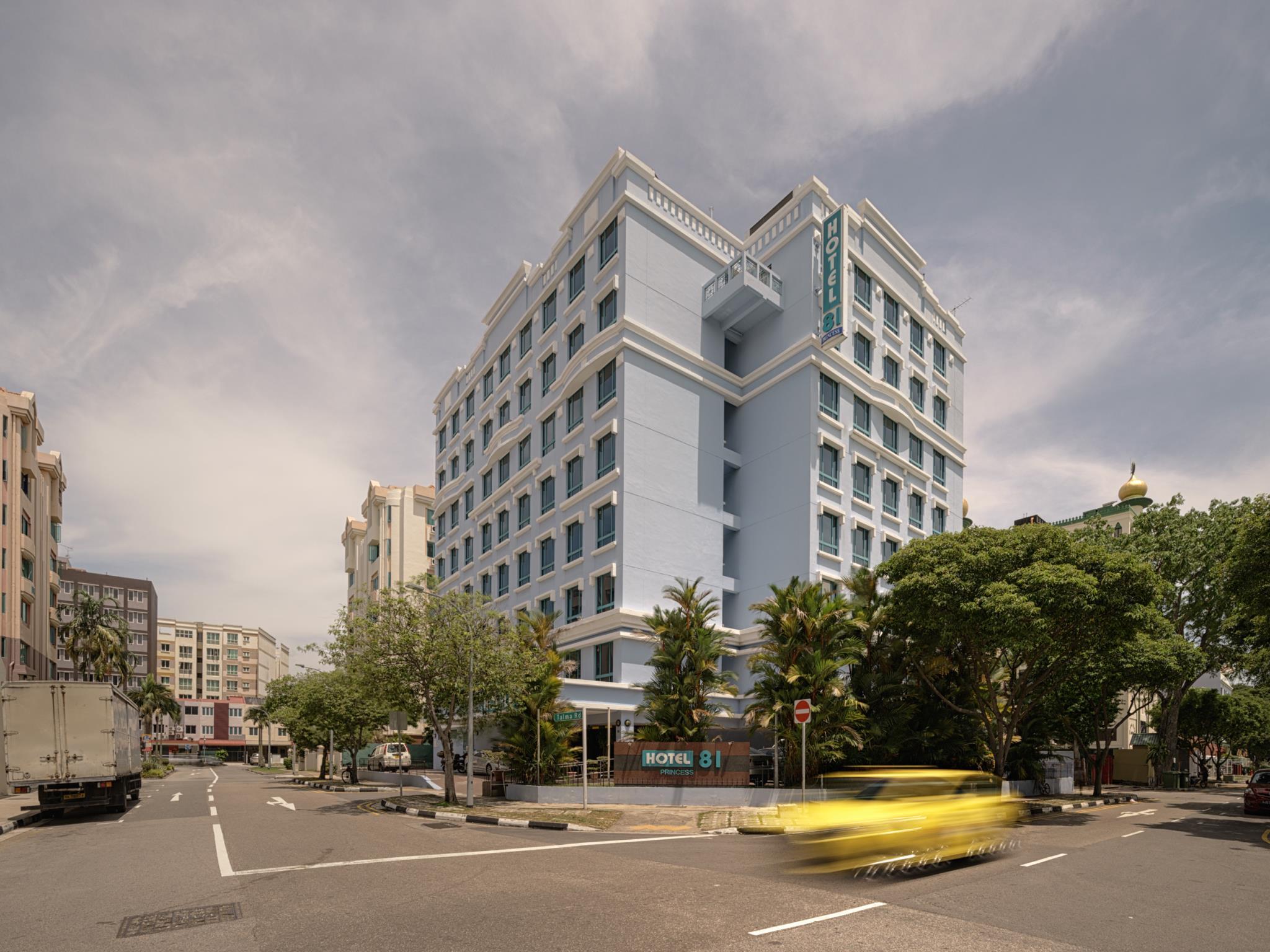 Hotel 81 Princess (SG Clean Certified)