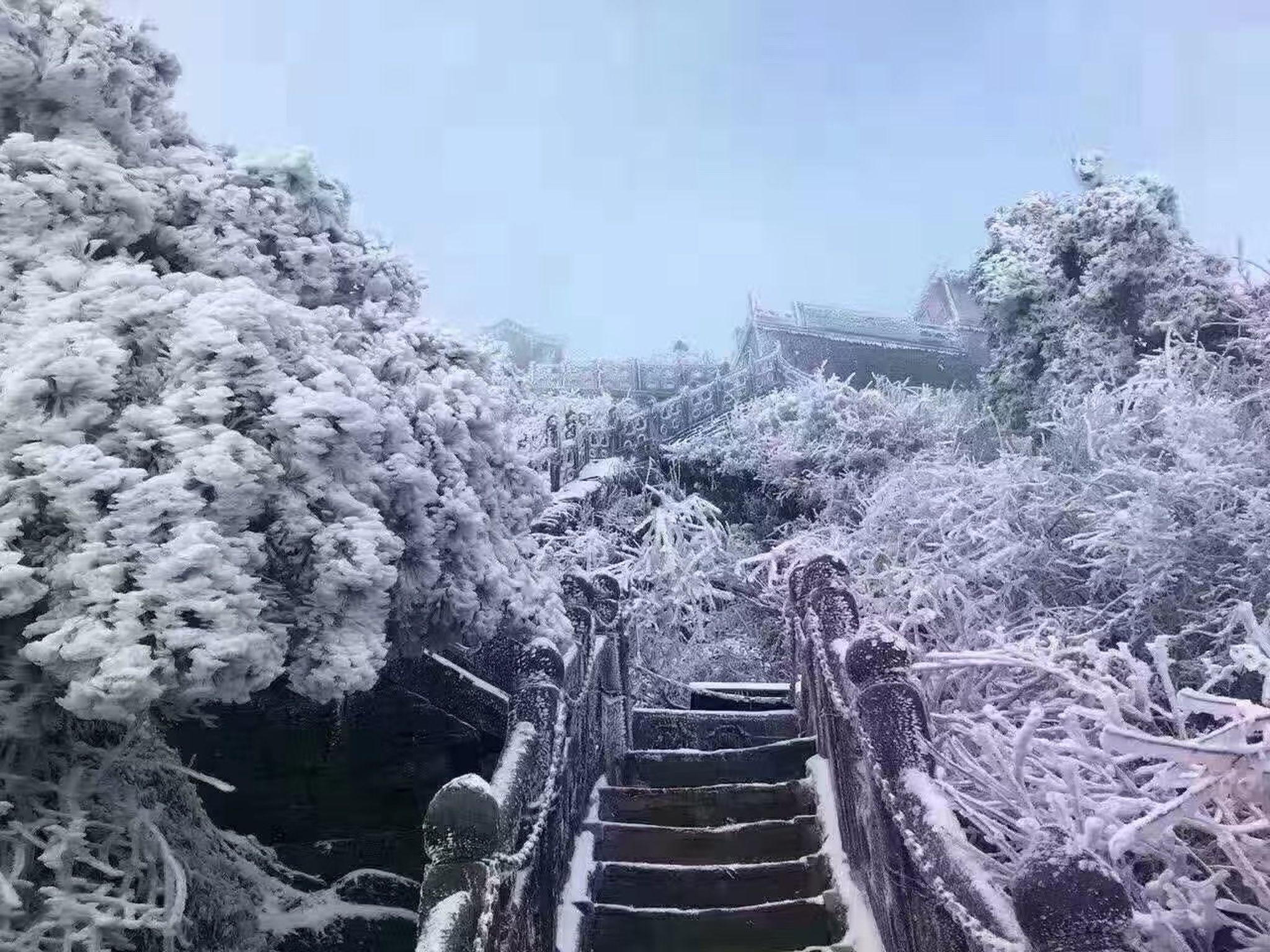 Wudangshan Nanyan Lodge
