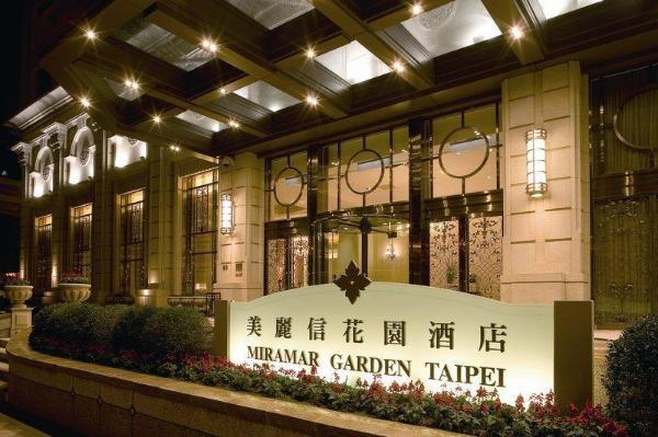 Miramar Garden Hotel Taipei