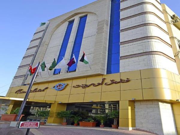 Orient Hotel Jeddah Jeddah