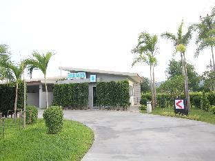 โรงแรมเอส กาญจนบุรี
