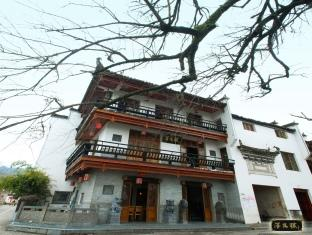 Hongcun Xun Yang Lou Inn