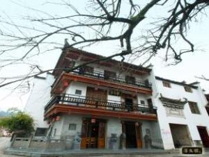 ホンツン シュン ヤン ロウ イン (Hongcun Xun Yang Lou Inn)