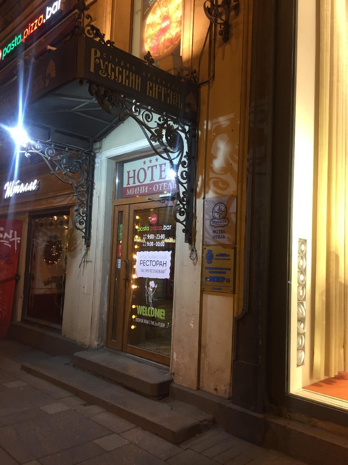 Review Sonata at Nevsky Hotel