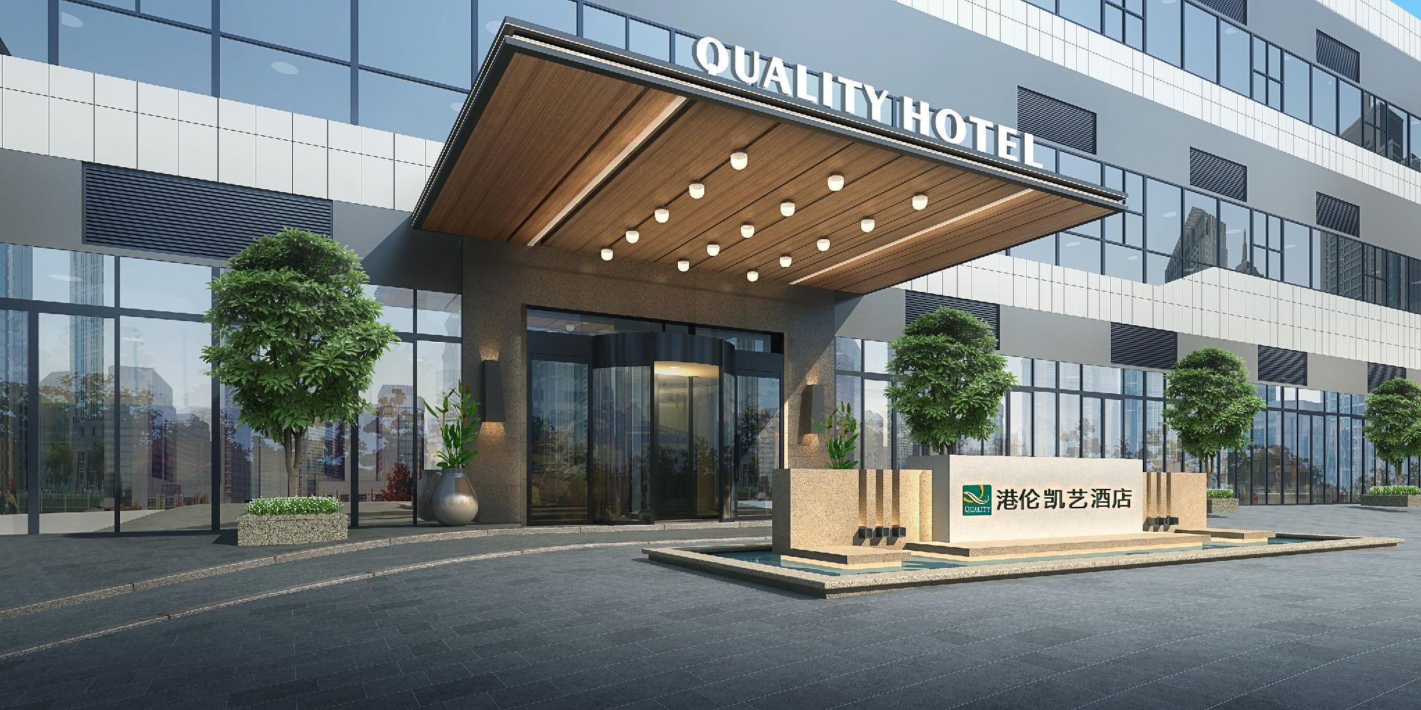 Quality Hotel Gailwey