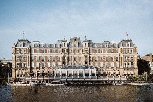 阿姆斯特丹洲際酒店