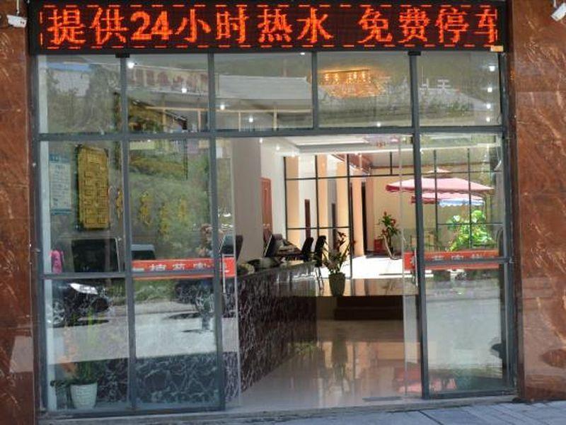 Jiuzhaigou Nan Yuan Inn
