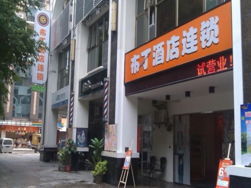Pod Inn   Guangzhou Xihua Road