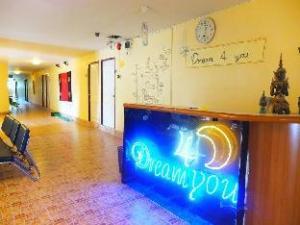 ดรีม 4 ยู เกสท์เฮาส์ (Dream4you Guesthouse)