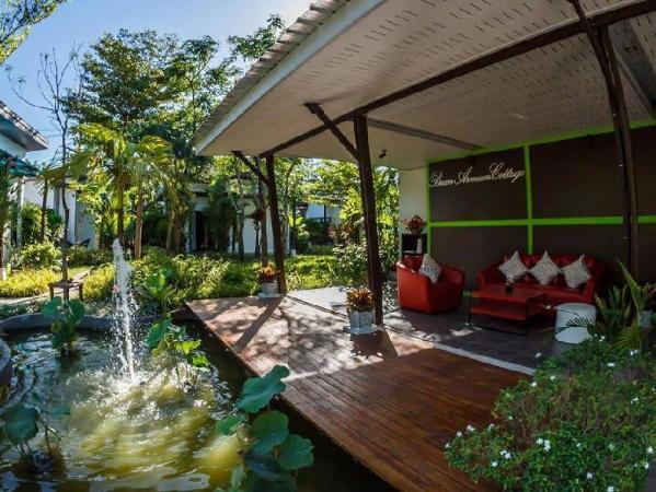 Baan Armeen Cottage Phuket