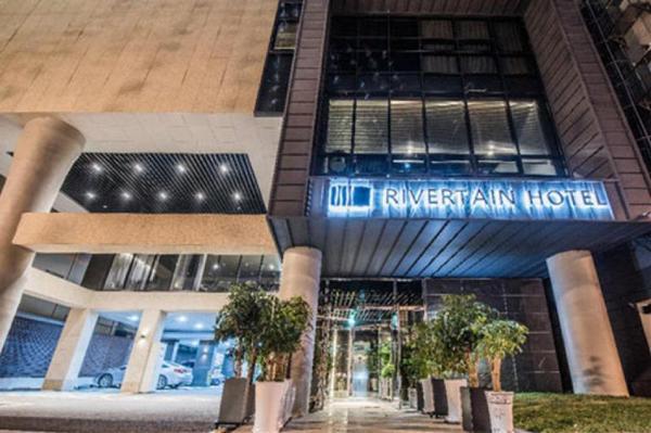 Rivertain Hotel Daegu