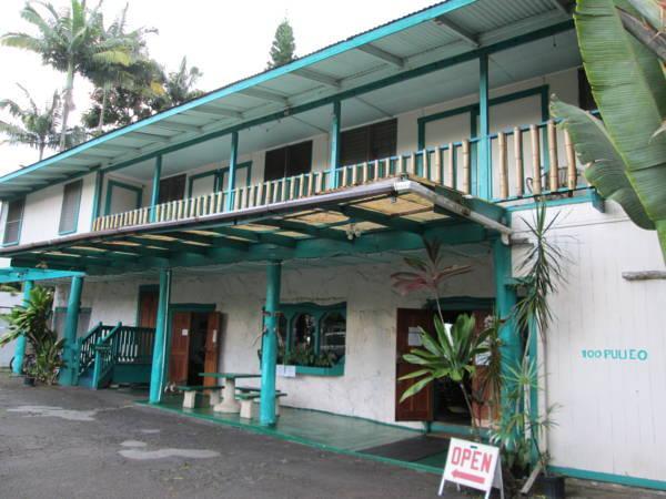 Wild Ginger Inn Hotel And Hostel