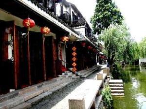 Zhouzhuang Guyunfeng Inn