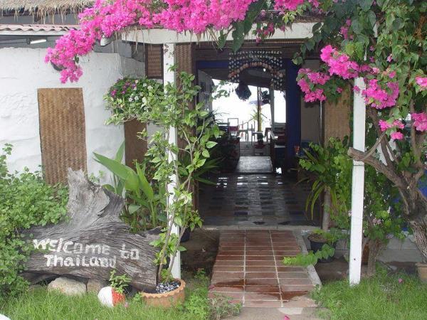 The White Pearl Hotel Koh Samui