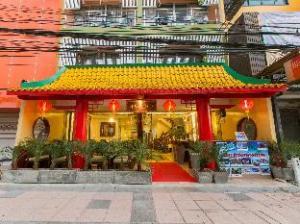 House of Wing Chun