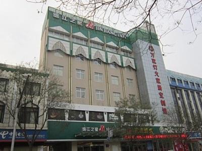 Jinjiang Inn Yinchuan South Gate Branch