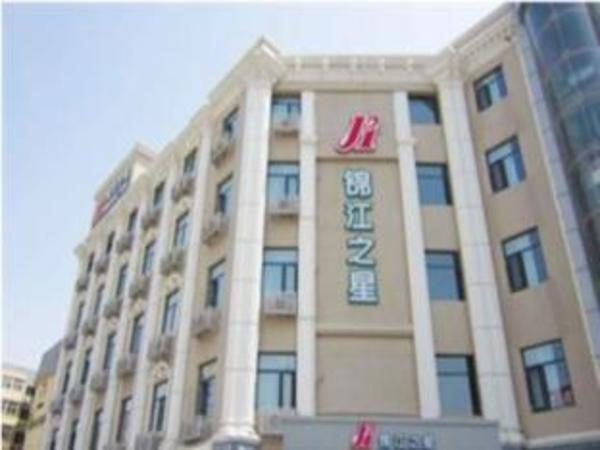 Jinjiang Inn Langfang Xinkai Road Langfang