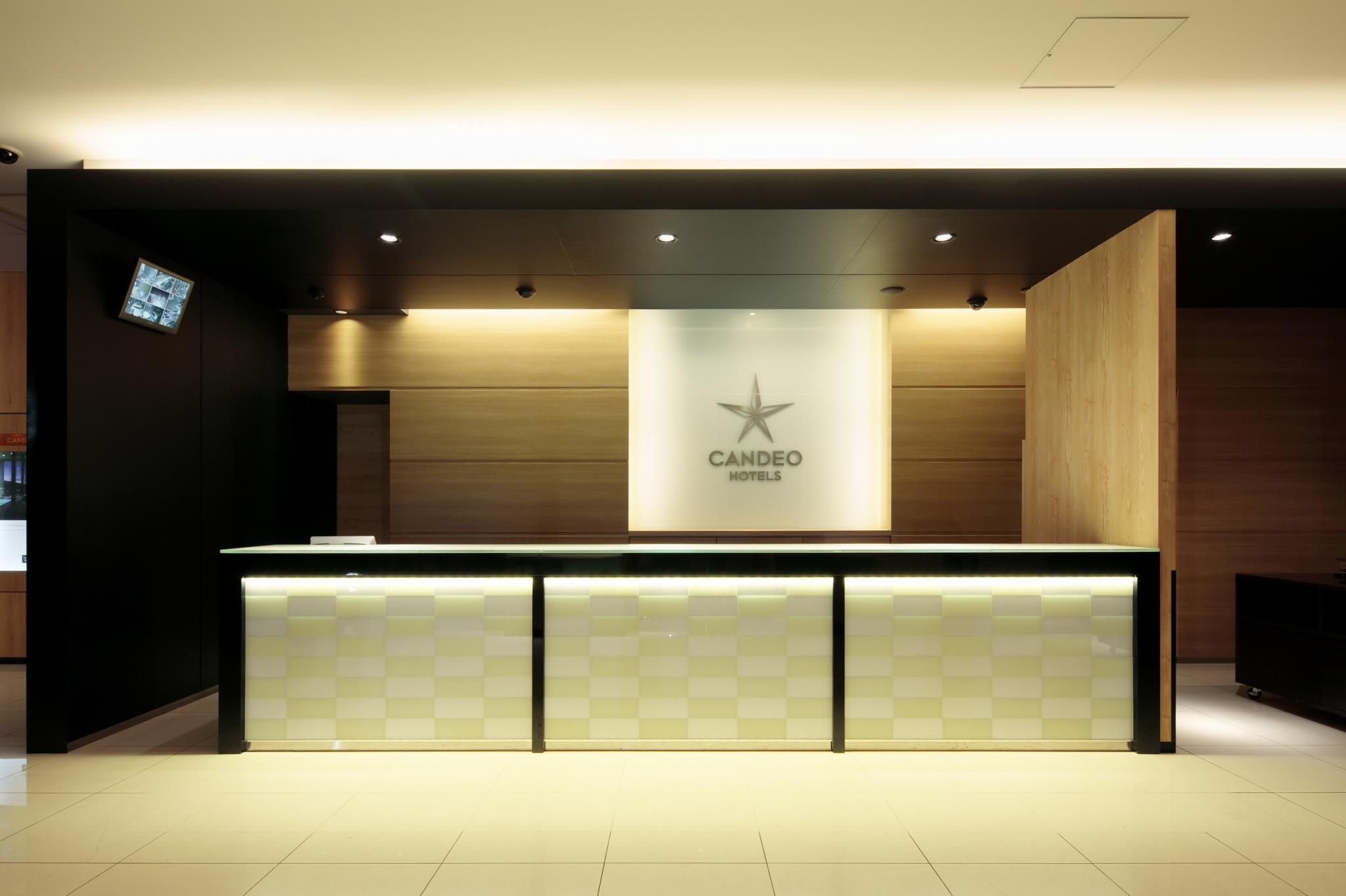 โรงแรมคันเดโอะชิโน