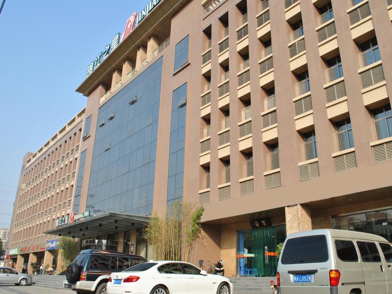 Jinjiang Inn Xian Xingfu Road