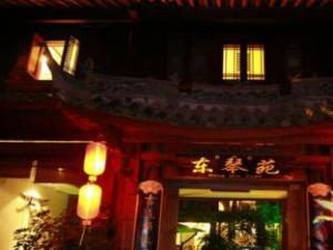 Lijiang Dongqinyuan Inn
