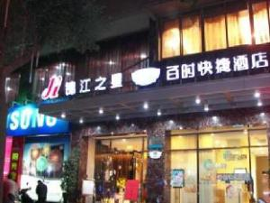Bestay Hotel Express Ningde Fuding Taimu Avenue Branch