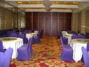 Anqing International Hotel
