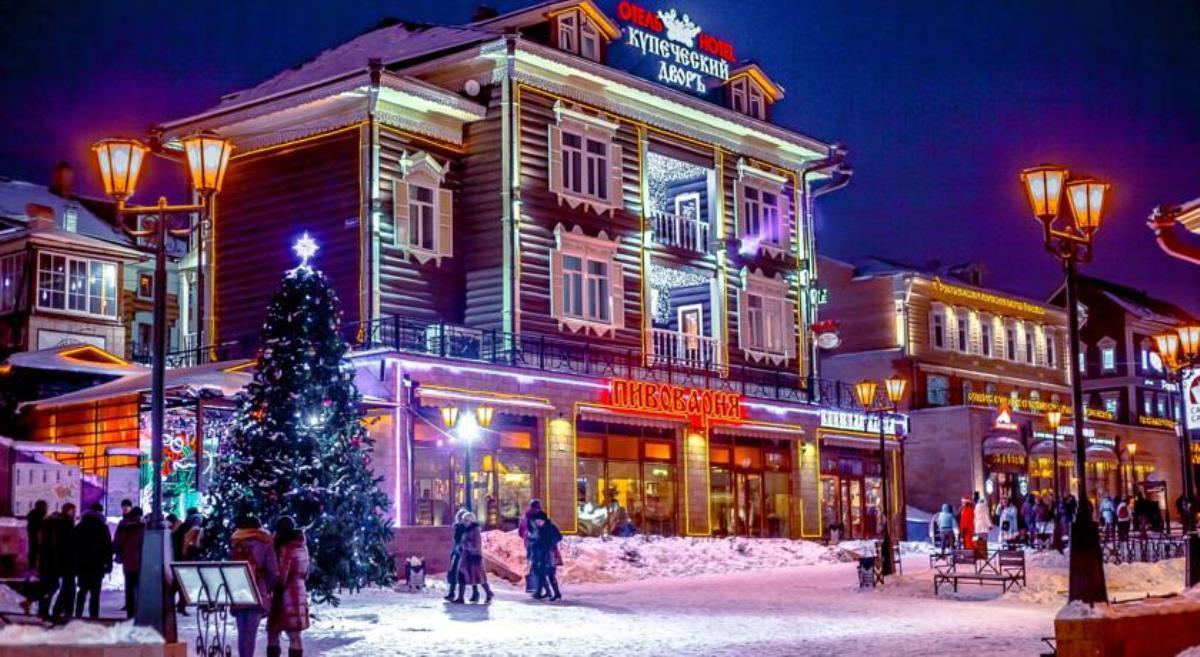 Hotel Kupechesky Dvor Reviews