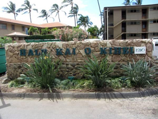 Hale Kai O' Kihei By AA Oceanfront Rentals And Sales