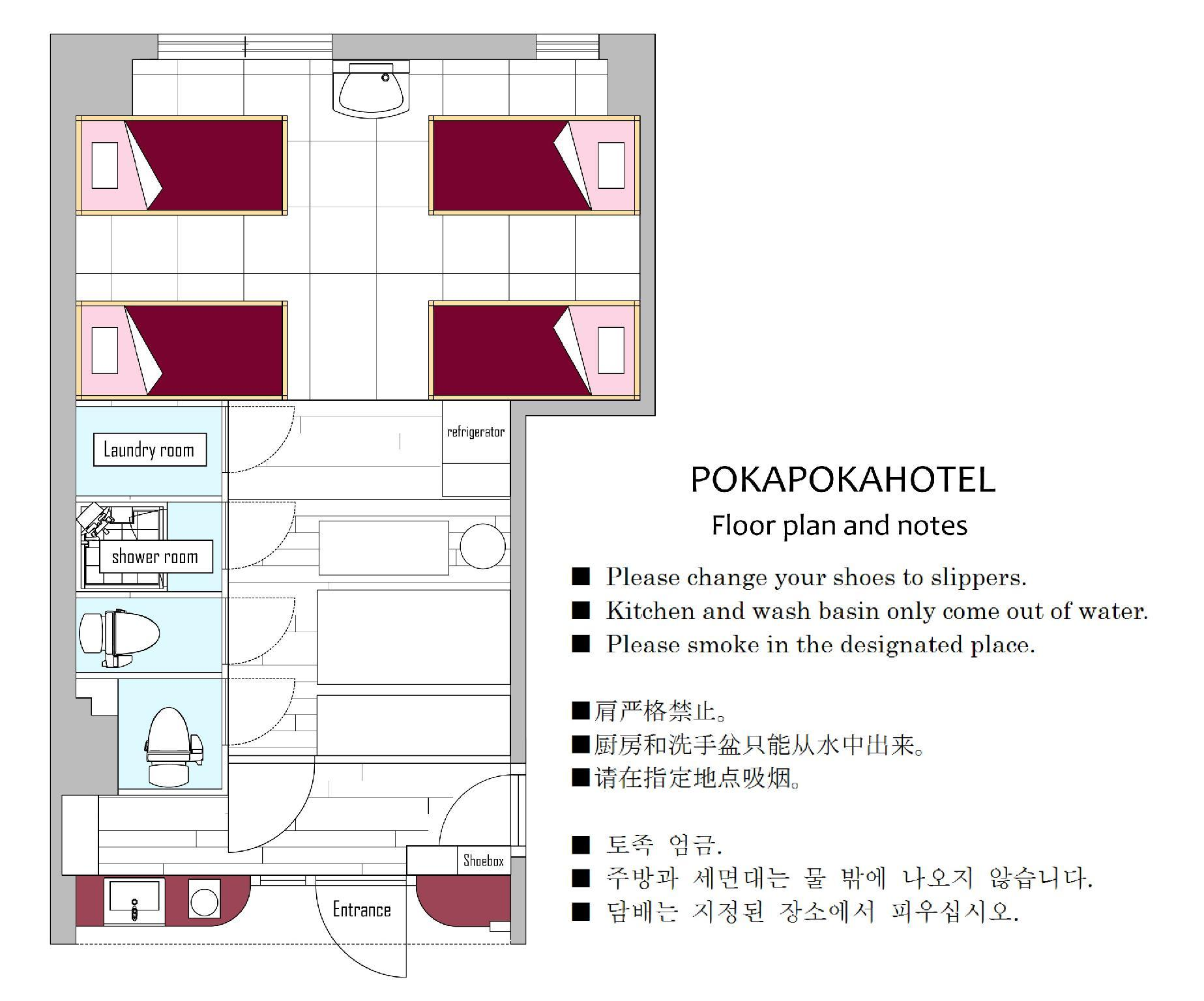 POKAPOKAHOTEL