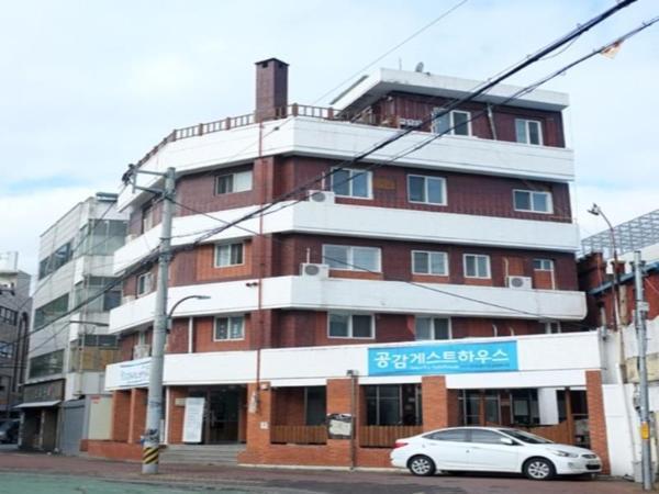 Empathy Guesthouse Daegu