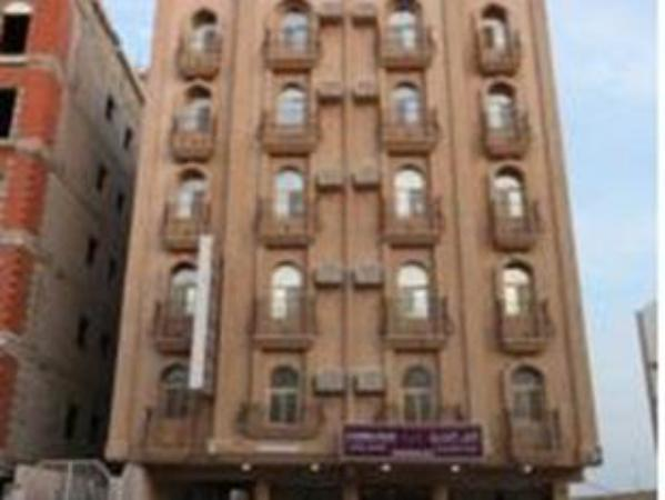 Al Tandeal Palace Al-Khobar