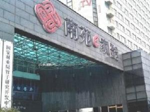 Nanyuan E Home Hangzhou Wenyi Branch