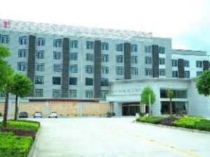 Huangshan Zhongshan International Hotel
