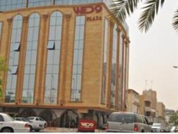 Wed Plaza Hotel Jeddah