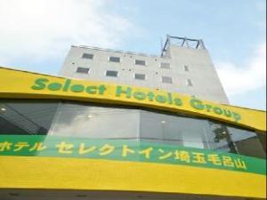 ホテルセレクトイン埼玉毛呂山 (Hotel Select Inn Saitama Moroyama)