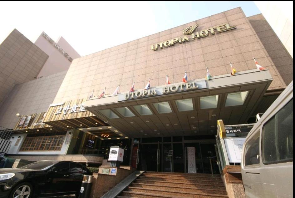 Utopia Tourist Hotel