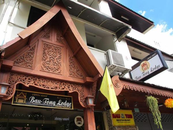 Bautong Lodge Chiang Mai