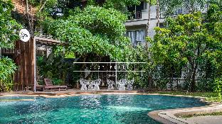 オウン ホテル バンコク Oun Hotel Bangkok