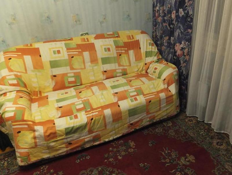 Rooms In Ekaterinburg Apartments
