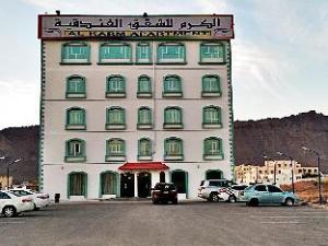 關於艾卡拉姆飯店式公寓 (Al Karam Hotel Apartments)