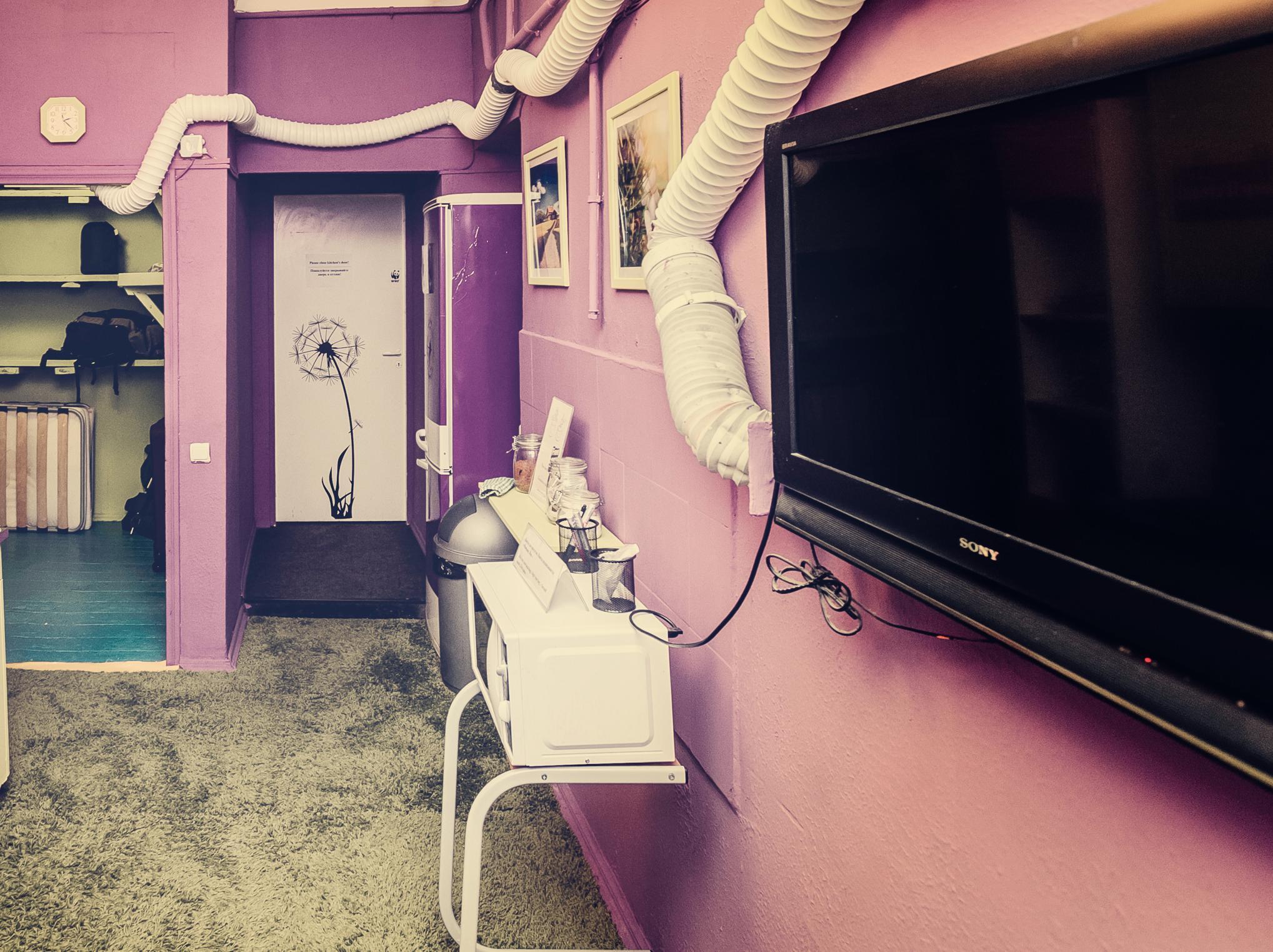 Price TNT Hostel Moscow