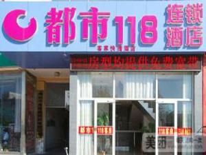 City 118 Hotel Yantai Development Zone